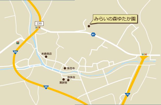 みらいの森ゆたか園周辺地図